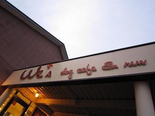 20110211-1.jpg